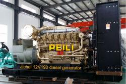 Jichai 12vb190 16vb190 motor generador de piezas de repuesto