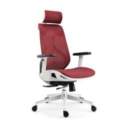Haut réglable ergonomique pivotant moderne ordinateur visiteur Mesh chaise de bureau