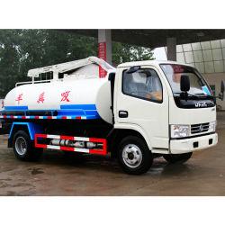2m3 de sucção a vácuo limpeza de esgotos dos resíduos de equipamento da bomba séptico caminhão de Esgoto Sucker Veículo