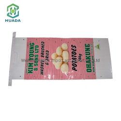 El precio barato de la fábrica China Custom Color impreso laminado de tejido de polipropileno envases de alimentación de harina de arroz de la bolsa de fertilizante