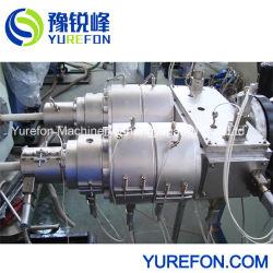 16-32mm PVC電気ワイヤーコンジットの管の生産ライン装置