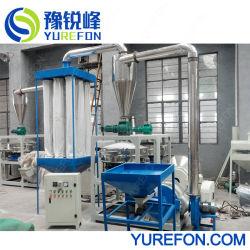 10-60 PVC 粉末用メッシュプラスチック粉砕機ミル、使用プラスチック研磨機