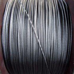 高く上がり、持ち上がることのためのステンレス鋼ワイヤーロープ(7X19-7.0)