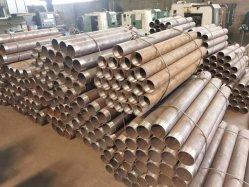 هيكل أنبوب الثقب / قضيب الثقب / أداة الثقب من الفولاذ المقاوم للصدأ R780