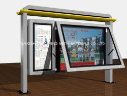 屋外広告のためのLightbox (HS-LB-092)