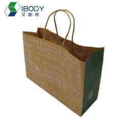 Kundenspezifisches Kunst-Geschenk Beutel aufbereiteter Brown sackt Braunes Packpapier für Tuch-Verpackung ein