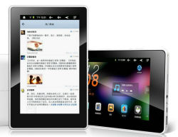 """7"""" Android 4.0 Cortex A8 1GHz~1.5GHz DDR3 1g+8GB IPS 1020 × 600 Tablet PC (Y-A700)"""