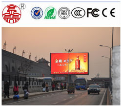 P8 RGB-Vollfarbinzeige für den Außenbereich mit LED-Anzeige