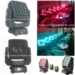 25*15W RGBW 4в1 зум при перемещении Фара цена (YS-225)