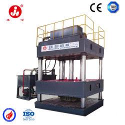 기계 Foraluminum 병 브레이크 패드 /Metal 분말을 형성하는 500t/350/200/100t/60t/40t 유압기 기계 /Hydraulic 압박 /Poeder 기지개하거나 깊은 그림