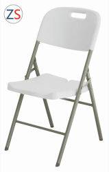كرسي أبيض قوي قابل للطي من البلاستيك المعدني الخارجي