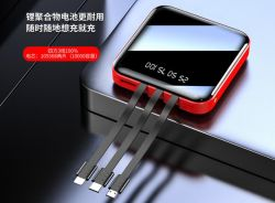 Новая модель 10000mAh банка питания с кабелем