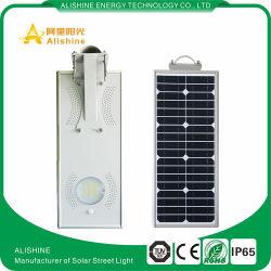 Все в одном интегрированном освещения 15Вт Светодиодные лампы на улице солнечной энергии
