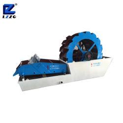 Aufbereitendes Geräten-Sand-Kies-Gesamtmineralsand, der Maschine wäscht u. aufbereitet