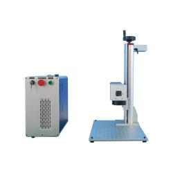 Портативный оптический кабель станок для лазерной маркировки мощностью 20 Вт с технологией Raycus Лазерный источник