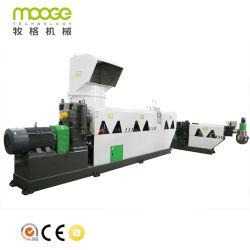 تصنيع جهاز التقوية البلاستيكية التجريرية الصغيرة عالية السرعة للنفايات