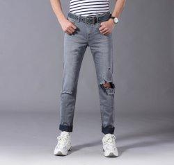 De forma simples e confortável para jeans personalizados High-End homens de negócios