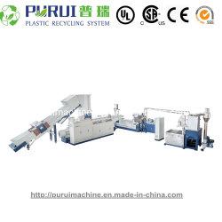 PE, PP, CPP 의 BOPP 필름을%s 작은 알모양으로 하기 기계를 재생하는 수중 절단 플라스틱