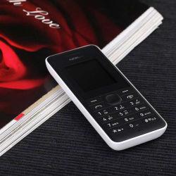 أصليّ يفتح أساسيّ قضيب [موبيل فون] لأنّ [نوكيا] مع سعر رخيصة