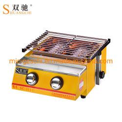 2つのバーナーのガスBBQのグリルのガスのロースターのオーブンの調理器具のバーベキューのグリル機械