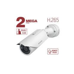 نظام الحماية المنزلية عبر الأشعة تحت الحمراء لمراقبة IP لمراقبة الإنترنت وبيعه في الخارج الكاميرا