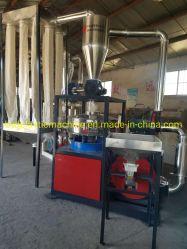 PVC管のPulverizer/Grignder/粉砕機/フライス盤