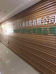 Comitato di soffitto di plastica di legno della parete del composto WPC di figura speciale per la decorazione dell'interno