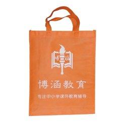 Silk Drucken-nicht gesponnene Gewebe-materielle Einkaufen-Handtasche für Förderung