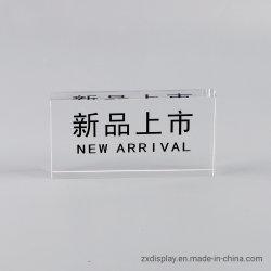 مجموعة أكريليك الزجاجية الصلبة الواضحة للترويج للوصول الجديد Display (شاشة العرض