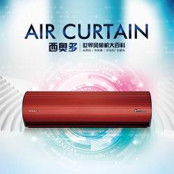ستارة هواء المروحة من الفئة الحمراء من الألومنيوم للحفاظ على نظافة الأماكن المغلقة و الهواء النقي