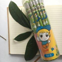 Cartoon Dons Papelaria Madeira artesanato de lápis de madeira com o Prémio de produtos do aluno