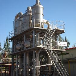 Высокое качество и низкое потребление энергии, современные технологии испарения испарителя