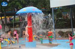 Гриб опрыскивания бассейн для детей