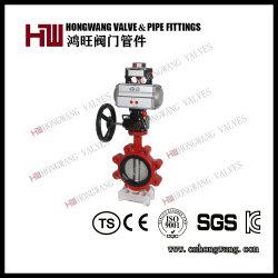 Acero inoxidable/Industrial de hierro fundido manual neumática inteligente de la válvula de mariposa Wafer Actuador (HW-BFB 1003)