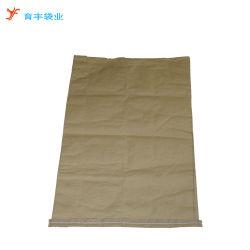 Composite de papier Kraft Multiwall engrais avec des sacs Ziplock résistant à l'eau de l'emballage