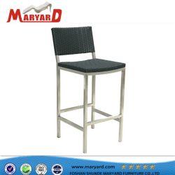 현대 가구 티크 나무 또는 고리버들 세공 등나무 하이바 의자를 가진 알루미늄 금속 프레임