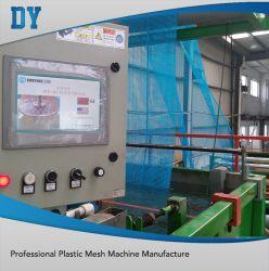 Пластиковую сетку производственной линии: