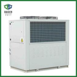 2021 Venta caliente Box-Type enfriadores industriales enfriadores/Fabricante/Planta enfriadora