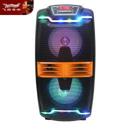 Le sport Ordinateur Studio double lumière 8 pouce de haut-parleur audio Bluetooth