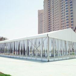 ضخمة ألومنيوم إطار بنية ظلة تجاريّة حادث معرض خيمة