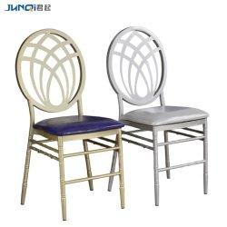 의자를 식사하는 현대 둥근 뒤 금속 수지 호텔 대중음식점 결혼식 연회 Chiavari를 겹쳐 쌓이기