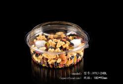 간식을 위한 맞춤형 일회용 플라스틱 용기 혼합 건조 과일 스낵 견과류 아름다운 선물 패키지 매일 견과류