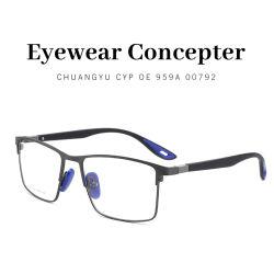 Occhiali ottici medicali, occhiali quadrati Rb Replica 2