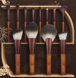 12ПК в классическом китайском стиле макияж набор щеток для волос щетки