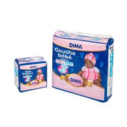 Commerce de gros bon marché Clothlike Breathaable coton couches pour bébés Bébé jetables Adulte couche