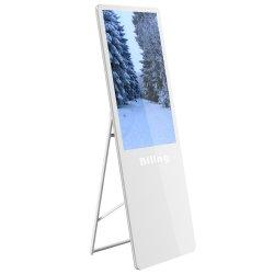 Сенсорный ЖК-экран тотем реклама Реклама светодиодов дисплея дисплей DVD проигрывателя пульт ДУ 43-дюймовый портативный дисплей
