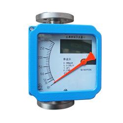水および空気用のインテリジェントメタルチューブロータメーター 4 ~ 20mA 出力
