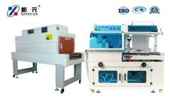 自動ゼリーのコップの熱収縮の収縮包装機械