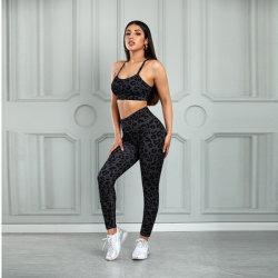 Custom дешевые Sexy фитнес-Плюс размер женщин спортивная одежда для занятий йогой