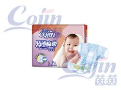Cojin Yinyin Extra-Thin doux à usage unique les couches pour bébés Te Bao Mian Rou / OEM / ODM